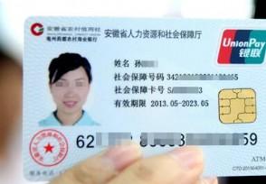 人社部:试用期单位不缴纳社保违法应当交社会保险费