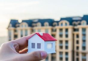 上海房价走势最新消息2020下半年是涨还是跌?