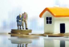 有车贷还能贷款买房吗这些情况借款人可以了解