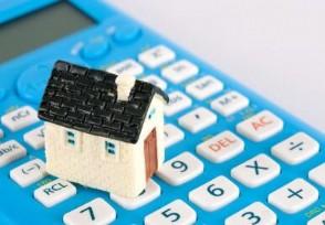 二套房首付最低多少需要具备什么条件