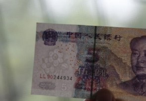 2020年版第五套人民币5元纸币来了究竟长啥样?