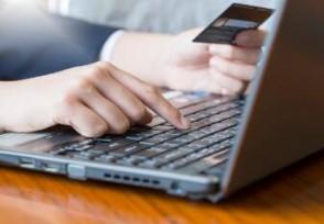 银行卡分为几种级别 二类卡可以当工资卡吗