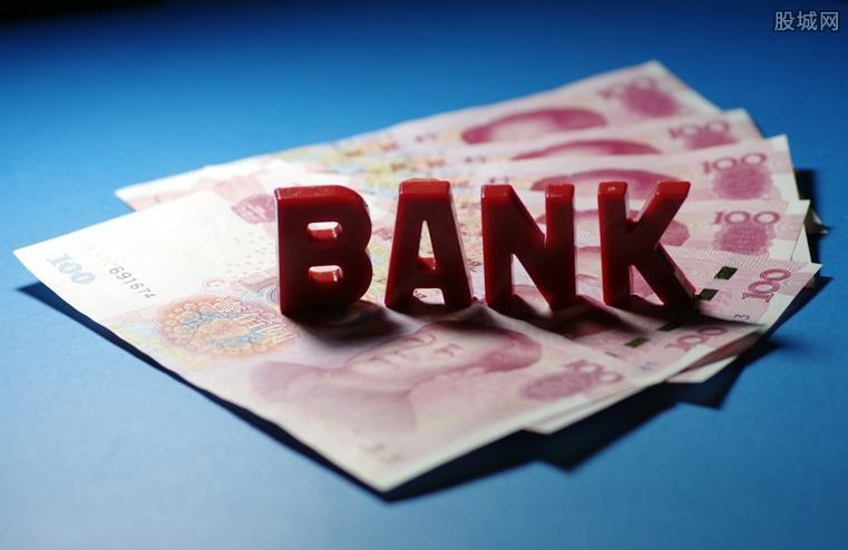 银行存取款