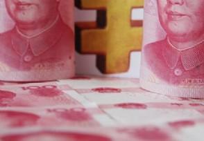 新版5元纸币来了于11月5日起正式发行