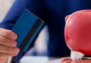买房能刷信用卡付首付吗要注意这些事项