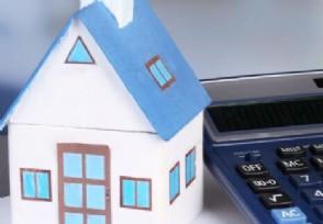 鹤岗买房真实价格哪里的房子为什么便宜