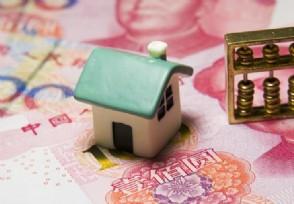 2025年房价多少钱一平楼市还会迎来暴涨吗