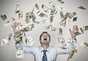 动动手指就能赚钱是真的吗刷单兼职骗局揭秘