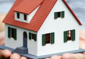 父子房子过户费多少具体手续有哪些?