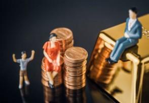 今年理财买长期还是短期的好你还需要考虑这些因素