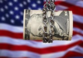 美新增8600亿美元债务美国负债率为什么这么高?