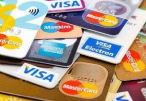 信用卡账单日怎么查这样查询就知道还款时间