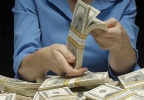 富豪呼吁征富人税用于疫情后的经济复苏