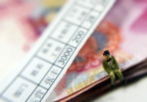 京最低工资暂缓调整目前月最低标准仍为2200元