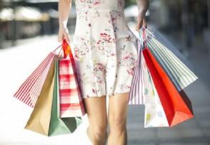 离岛免税新政落地首周购物金额高达4.5亿元