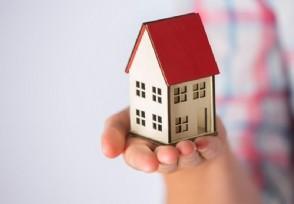 """一""""凶宅""""2百万成交法拍房真的值得购买吗?"""