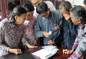 北京上调养老金标准每人每月增加多少钱?