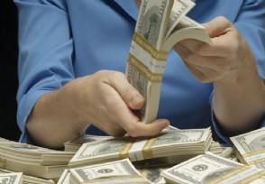 34国开始去美元化了吗世界霸主地位受到威胁
