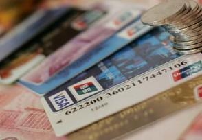 信用卡最新提额攻略通过这些方法能快速提高额度