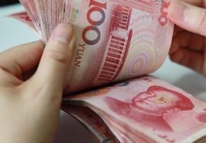 中国净储蓄600万有多少人都是哪些群体?