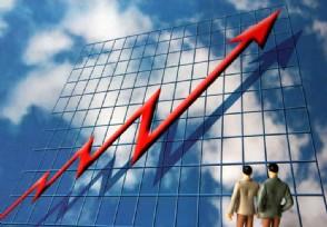 二季度中国经济增速转正同比增长3.2%