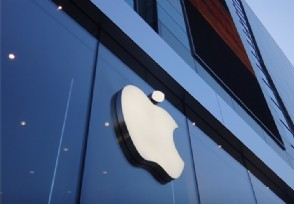 苹果百亿税案胜诉无需补交130亿欧元税款