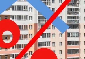 6月70城房价数据 新房上涨城市数量扩大至61城