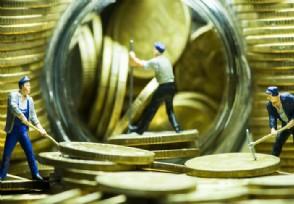 穷人的三种△理财方法这样做可以使�财富增值