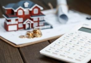 专家预测2021年房价明年买房会便宜吗