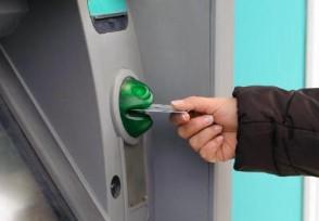个人银行存取款新规定 超过10万元需要登记