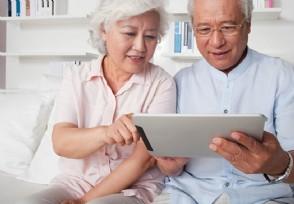 全球老龄化速度调查哪个国家老年人最多?