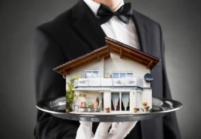 房产赠送交多少税方式不同税费也因此不同