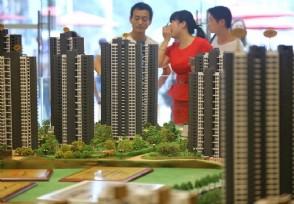 全球地产投资降33%亚太地区受到最大冲击