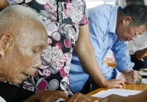 农民60岁有补贴吗 每个月能领取多少钱?