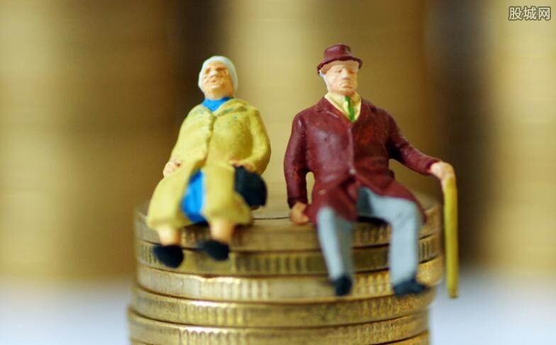 养老金一般每月几号发放