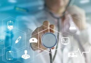 互联网医疗服务纳入医保 进一步放宽互联网诊疗范围