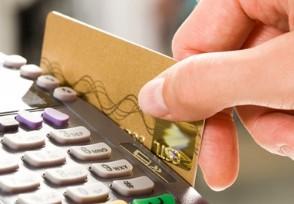 信用卡能还房贷吗 可能会被认定为恶意透支