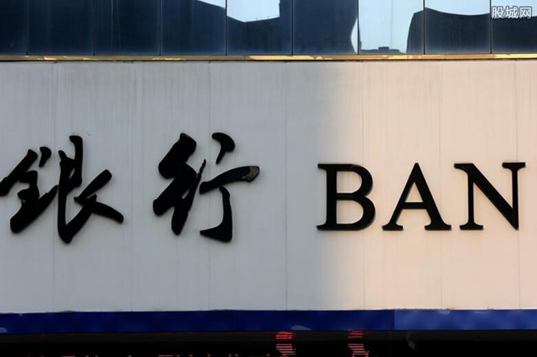 银行利息计算公式
