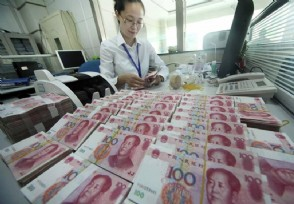 安徽一银行现金打捞 装有300多万元现金箱子被找到