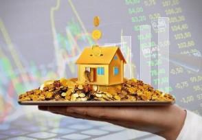 理财要注意哪些事项 投资者可以来了解一下