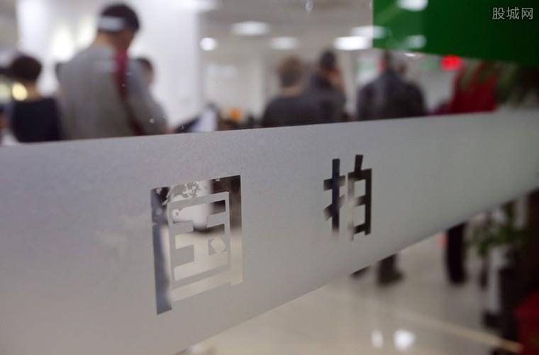 广州车牌竞价结果发布
