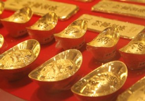 经济衰退利好黄金吗 2020下半年金价预测