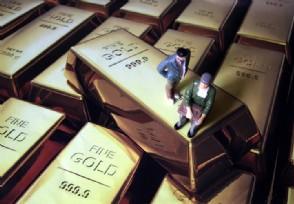 买1公斤黄金赚10万 黄金价格创历史新高
