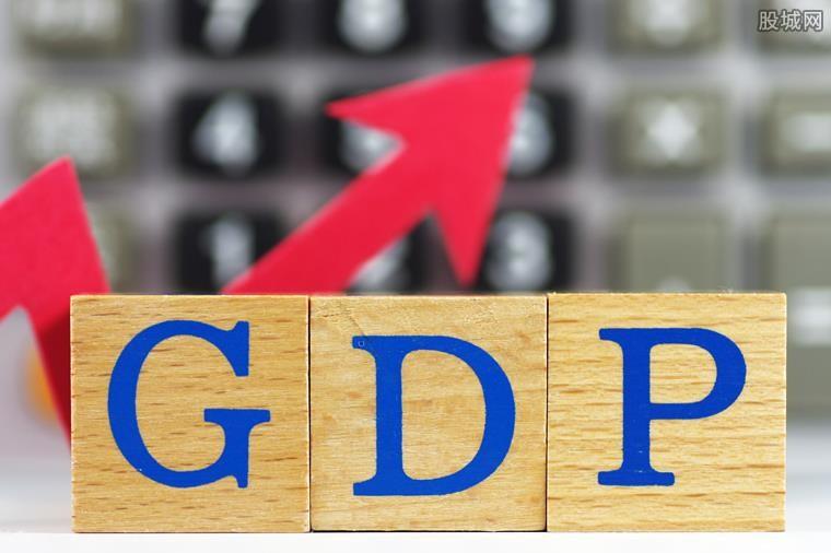 gdp总量排名_27地三季度GDP出炉:粤苏总量差距缩小,湖北反超安徽