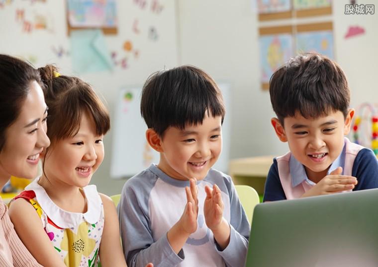幼儿园招生要求家长提交工资流水 只为核实家长身份