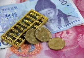 韩国为防病毒用微波炉烤钱韩国央行这样回应