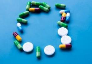 保健品等不纳入医保这8类药不再享受报销