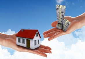 2021年买房会便宜吗 该买房还是该存钱?