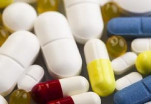 国家医保局最新规定 这几类药物不纳入基本医保