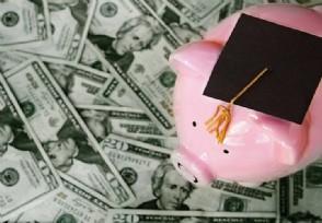 怎样申请助学贷款 你需要了解这些